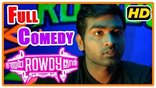 getlinkyoutube.com-Naanum Rowdy Dhaan Movie | Scenes | Full Comedy 1  | Vijay Sethupathi | Raadhika | Nayantara