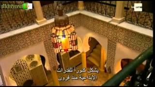 getlinkyoutube.com-La Casbah d'Alger - قصبة الجزائر