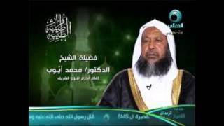 getlinkyoutube.com-سورة الرحمن للقارئ الشيخ محمد ايوب