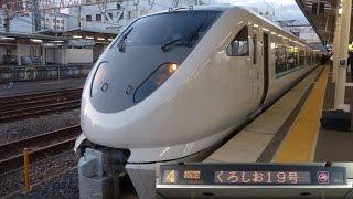 getlinkyoutube.com-289系運行初日 特急くろしおに乗ってみた 新大阪~和歌山