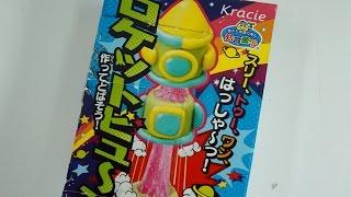 getlinkyoutube.com-[포핀쿠킨/가루쿡]포핀쿠킨 로켓븅(Popin cookin-Rocket Byuun)포핀쿠킨 가루쿡 포핀쿠킨 로켓븅ロケットビューン