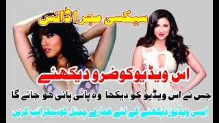 sxiy mujra mujra dance   pakistani mujra dance 2017 New Saraiki songs 2018 width=