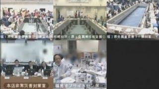 getlinkyoutube.com-「どの道、吹っ飛ぶ」  東電会議映像、追加公開