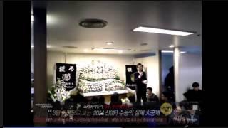 getlinkyoutube.com-故 김성수목사 입관예배 영상 (2013.03.07)