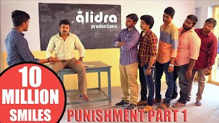 getlinkyoutube.com-Punishment || Latest telugu comedy short film with subtitles 2016 || by kkr