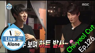 getlinkyoutube.com-[I Live Alone] 나 혼자 산다 - Hwang Chi Yeol have a dance with brother 20151009