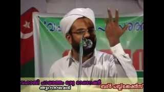 getlinkyoutube.com-Umer Moulavi Maala ഉമര് മൌലവി മാല
