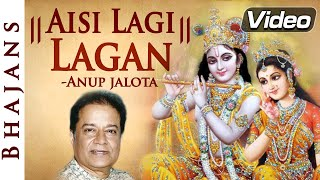 getlinkyoutube.com-Anup Jalota - Aisi Lagi Lagan Meera Ho Gayi Magan | Bhakti Songs