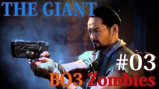 getlinkyoutube.com-【BO3ゾンビ】いでよレイガン「The Giant」にチャレンジ! #03