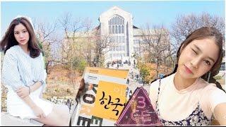 getlinkyoutube.com-1 Month in KOREA!!! เรียนภาษาที่มหาวิทยาลัยสตรีอีฮวา