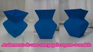getlinkyoutube.com-Como fazer acabamento de vaso com papel crepom - 2 modelo!