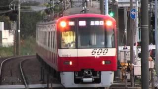 getlinkyoutube.com-京急600形604F 京成本線快速三崎口行 船橋競馬場駅到着
