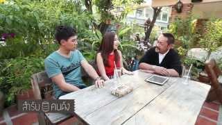 getlinkyoutube.com-รายการสำรับคนดัง เทป กาย รัชชานนท์ , ฮารุ สุประกอบ