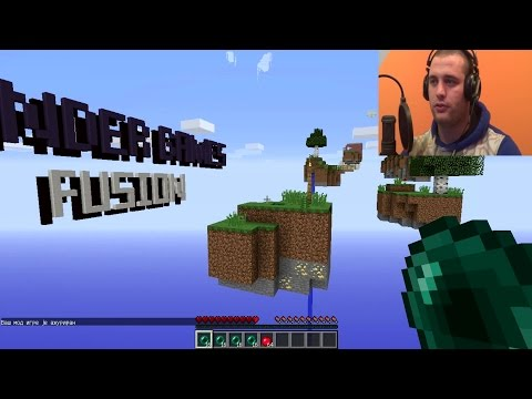Minecraft Ender Games Fusion ep.1 [Srpski Gameplay] ☆ SerbianGamesBL ☆