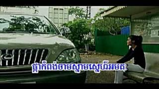 getlinkyoutube.com-Phnom Penh Nek Kompong Cham