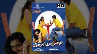 Latest Tamil Cinema | Vilaiyada Vaa | 2014 | Full length Movie | HD