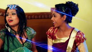getlinkyoutube.com-हउ करे से पहिले पूजा करे - Garam Garam Ba - 17 Me Khatra Ho Jayi - Bhojpuri Hot Songs 2017 new