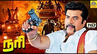 getlinkyoutube.com-NARI | Mammootty Super Hit New Tamil Full Movie,Police Action Crime