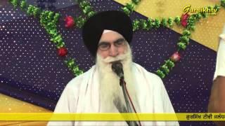 getlinkyoutube.com-Giani Jaswant Singh Parwana at Gurdwara Sri Guru Harkrishan Sahib Ji Jalandhar