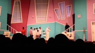 getlinkyoutube.com-مسرحية عايلة فن رن الفصل الثاني 2