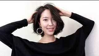 getlinkyoutube.com-Short Hair Styling Tutorial♥ 단발 머리 스타일링
