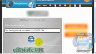getlinkyoutube.com-تحميل فيديو من اي موقع بدون برامج-chafik31-ستارتايمز