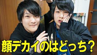 getlinkyoutube.com-トミックとマホト 顔がデカいのはどっち?