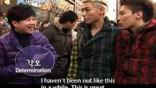 getlinkyoutube.com-[Star Date] G-Dragon & TOP