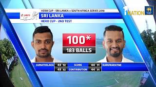 2nd Test Day 1 Highlights - South Africa tour of Sri Lanka width=