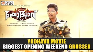 Yodhavu Malayalam Movie Becomes Allu Arjun's Biggest Opening Weekend Grosser - Filmyfocus.com
