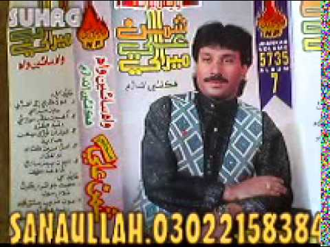 SHAMAN ALI MIRALI FULL HD OLD SONG WA SAIN WA