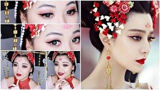 getlinkyoutube.com-FAN BINGBING 'The Empress of China' Makeup Tutorial