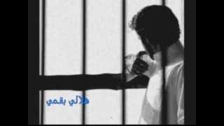 getlinkyoutube.com-أبكي وعيني تسهر الليل ياريم  ..