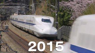 全国の新幹線を260秒で見る(2015年)  Shinkansen Line-up