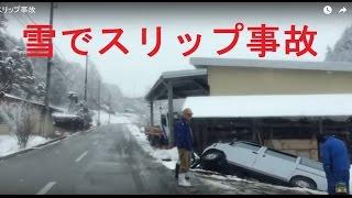 getlinkyoutube.com-雪でスリップ事故
