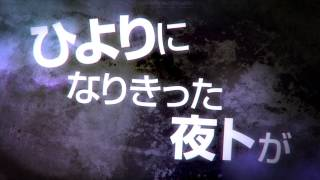 getlinkyoutube.com-「ノラガミ」 PV