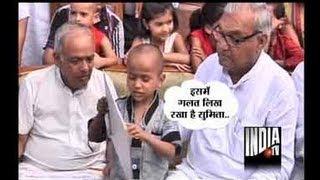 getlinkyoutube.com-Haryana Wonder Boy Kautilya Stumps CM Hooda, Points Out Error in Certificate