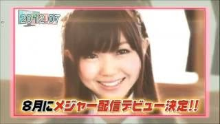 getlinkyoutube.com-アイドル教室 201207(寿司処五一の捜査)