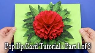 getlinkyoutube.com-Flower Pop Up Card Tutorial Part 1 of 3