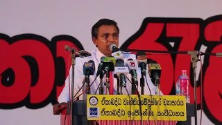 Eng. Palitha Abeywardena's Speech at the Rally Against Indo-Lanka ECTA