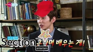 getlinkyoutube.com-[Section TV] 섹션 TV - Yoo Seung-Ho was a scary assistant? The first official Interview! 20150329