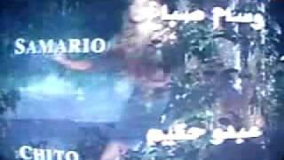 getlinkyoutube.com-مقدمة مسلسل ماريا سيليستي