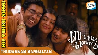 Bangalore Days ||  Maangalyam Wedding Song DQ,Nivin&Nazriya