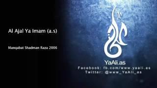 Al Ajal Ya Imam (a.s) | Manqabat Shadman Raza 2006 | YaAli.as