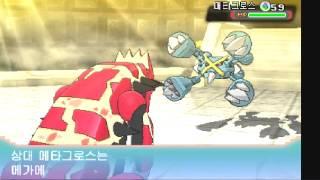 포켓몬스터 오메가루비] 27화 - 부레옥잠, 마침내 포켓몬리그의 챔피언이 되다 by 부레옥잠 Pokemon Omega Ruby walkthrough
