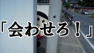 getlinkyoutube.com-【本当にあった怖い話191】「会わせろ!」2ちゃんねる 洒落にならないほど怖い話を集めてみない?
