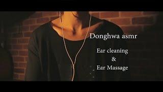 getlinkyoutube.com-[Korean Asmr] Ear Cleaning & Ear Massage