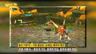 getlinkyoutube.com-넥슨, '클로저스' 신규 지역 '플레인 게이트' 공개