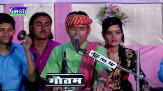 Lilo lilo Ghodo Rama Hanslo. Superhit Ramdevji Bhajan ; Sing. Om Prakash Prajapat
