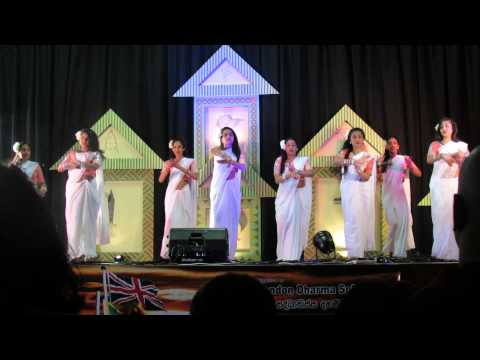 Samanal Hanguman Athare Dance